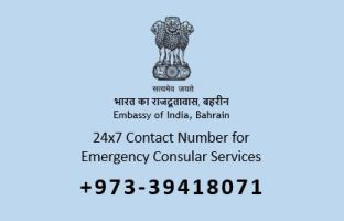 24x7 Contact Numbers for Consular Services
