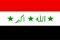 E/I, Baghdad