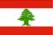 E/I, Beirut