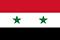 E/I, Damascus