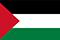 E/I, Ramallah