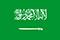 E/I, Riyadh