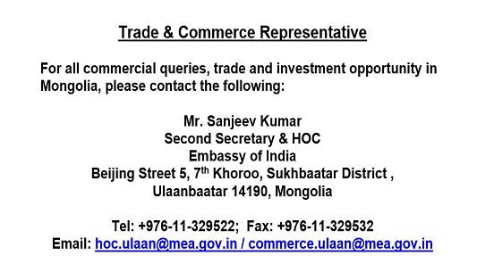 Trade & Commerceial Representation