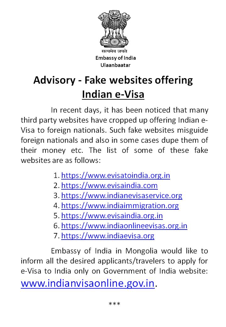 News : Advisory - Fake websites offering Indian e-Visa